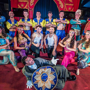 GWP HELP CIRCUS STARR COME TO LEEDS
